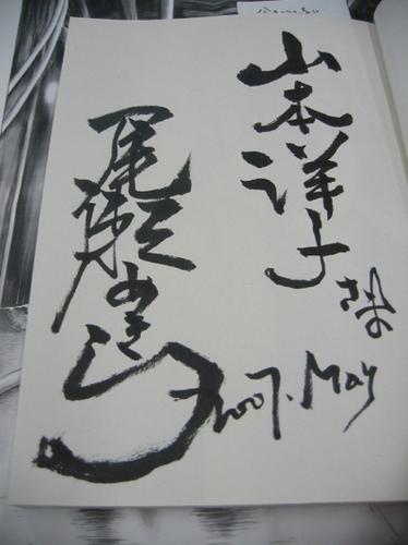 Img_0442_1